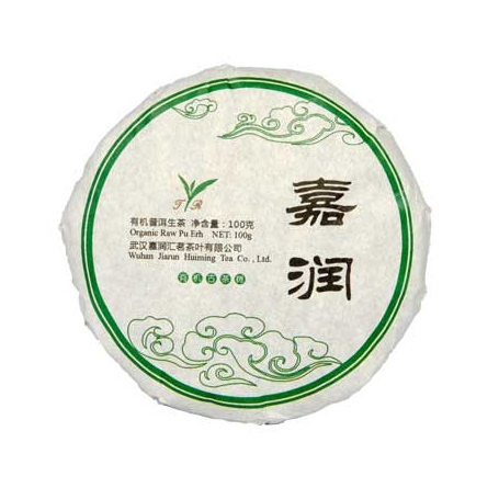Pu-Erh Beeng Cha Bio - sheng