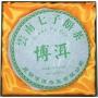 Beeng Cha grün Pu'er